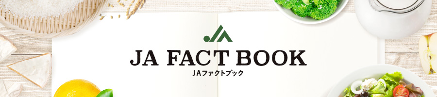 JA FACT BOOK